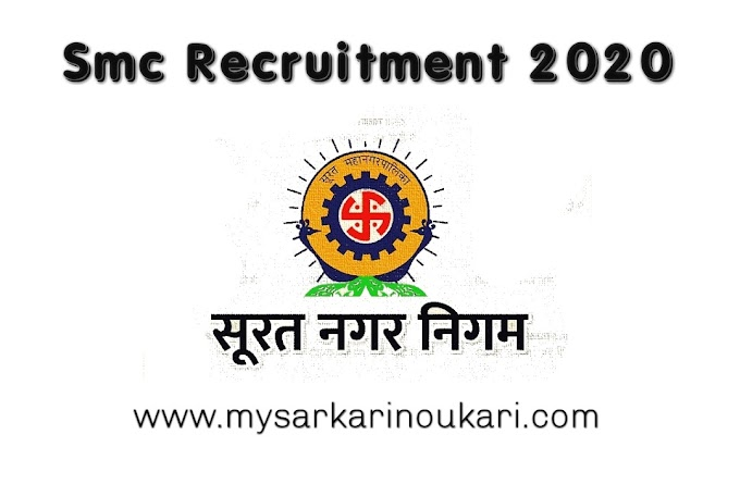 SMC Notification 2020-21 Apply Online for 120 Posts