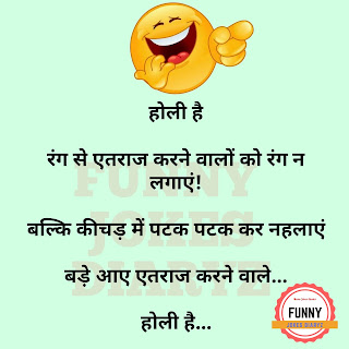 Non veg in Hindi