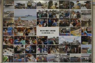 東日本大震災パネル