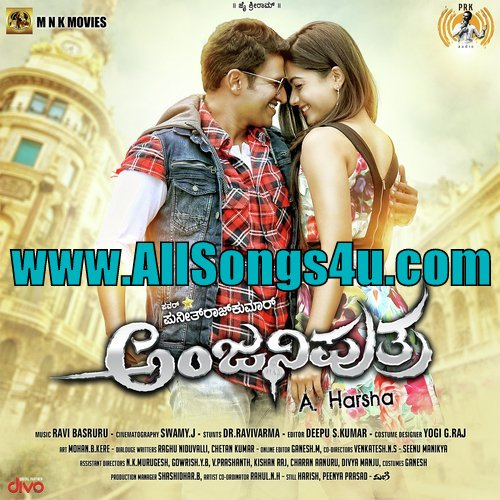 Kannada old mp3 songs free download sites mon premier blog.