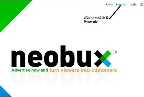NEOBUX  WEBSITE