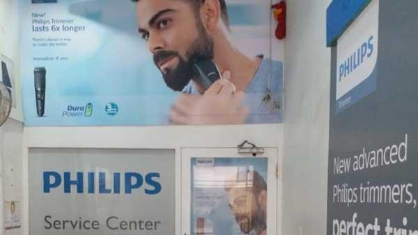 Cara Menghubungi Service Center Philips Indonesia