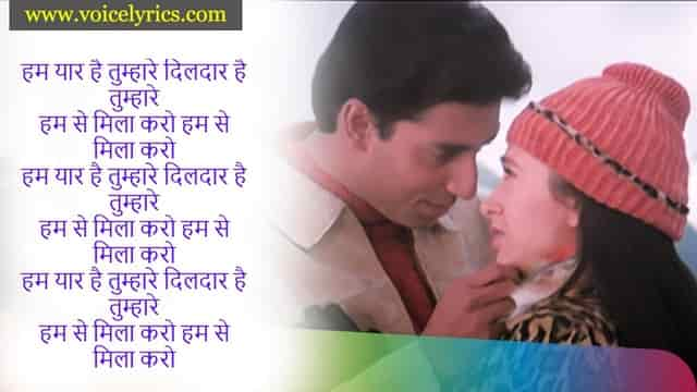 Hum Yaar Hain Tumhare Lyrics In Hindi