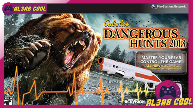 تحميل لعبة Cabela's Dangerous Hunts لأجهزة psp لمحاكي ppsspp من الميديا فاير