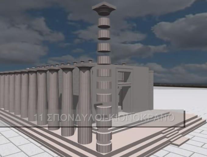 Η κατασκευή του Παρθενώνα σε τριδιάστατη απεικόνιση -ΒΙΝΤΕΟ