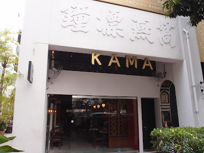 Kama British Indian Company