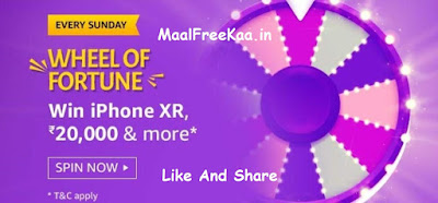 Lucky Draw Win iPhone XR