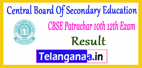 CBSE Central Board Of Secondary Education Patrachar Vidyalaya Open Exam Result 2018