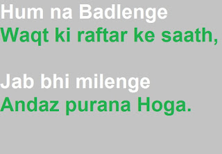 shayari on myself in english