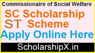 SC/ST Scholarship Scheme