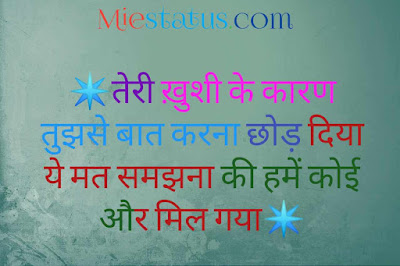 gulzar love shayari hindi