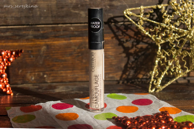Catrice Liquid Camouflage High Coverage Concealer оттенок 010 Porcellain