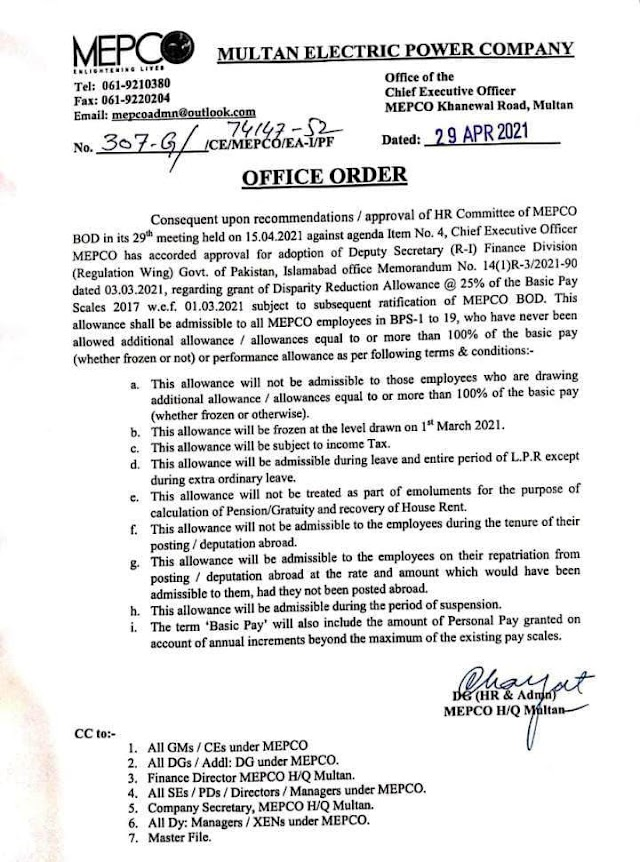 GRANT OF 25% DISPARITY ALLOWANCE TO MEPCO EMPLOYEES