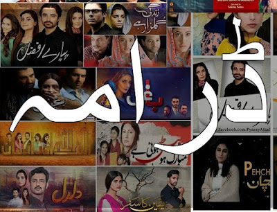 Pakistani dramas download full episodes utorrent