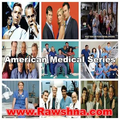 أفضل مسلسلات طبية أمريكية على الإطلاق