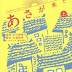 「あさが来た」総集編、亀助さん主演のスピンオフドラマ「割れ鍋にとじ蓋」の放送日・DVDラベル