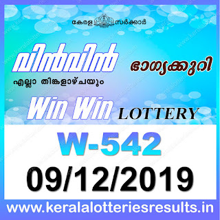 "Keralalotteriesresults.in, ""kerala lottery result 9 12 2019 Win Win W 542"", kerala lottery result 9-12-2019, win win lottery results, kerala lottery result today win win, win win lottery result, kerala lottery result win win today, kerala lottery win win today result, win winkerala lottery result, win win lottery W 542 results 9-12-2019, win win lottery w-542, live win win lottery W-542, 9.12.2019, win win lottery, kerala lottery today result win win, win win lottery (W-542) 09/12/2019, today win win lottery result, win win lottery today result 9-12-2019, win win lottery results today 9 12 2019, kerala lottery result 09.12.2019 win-win lottery w 542, win win lottery, win win lottery today result, win win lottery result yesterday, winwin lottery w-542, win win lottery 9.12.2019 today kerala lottery result win win, kerala lottery results today win win, win win lottery today, today lottery result win win, win win lottery result today, kerala lottery result live, kerala lottery bumper result, kerala lottery result yesterday, kerala lottery result today, kerala online lottery results, kerala lottery draw, kerala lottery results, kerala state lottery today, kerala lottare, kerala lottery result, lottery today, kerala lottery today draw result, kerala lottery online purchase, kerala lottery online buy, buy kerala lottery online, kerala lottery tomorrow prediction lucky winning guessing number, kerala lottery, kl result,  yesterday lottery results, lotteries results, keralalotteries, kerala lottery, keralalotteryresult, kerala lottery result, kerala lottery result live, kerala lottery today, kerala lottery result today, kerala lottery"