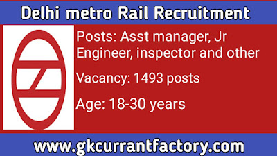 Delhi metro Rail Recruitment, DMRC Recruitment, Dehli metro Rail Jobs