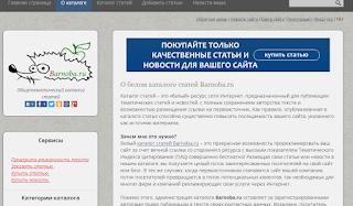 http://barnoba.ru/