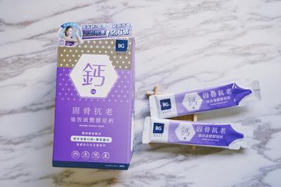 孕婦補鈣新體驗      BG強效液體膠原鈣