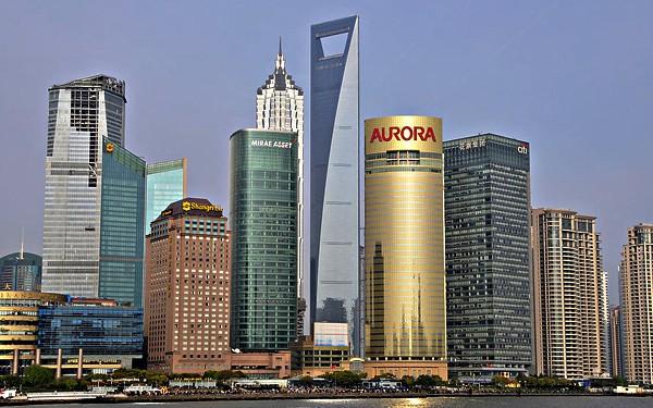 Centro Financeiro Mundial de Xangai