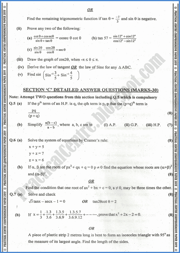 mathematics-xi-practical-centre-guess-paper-2019-science-group