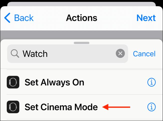 اختر Set Cinema Mode أو Set Theatre Mode