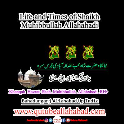 Life and Times of Shaikh Muhibbullah Allahabadi