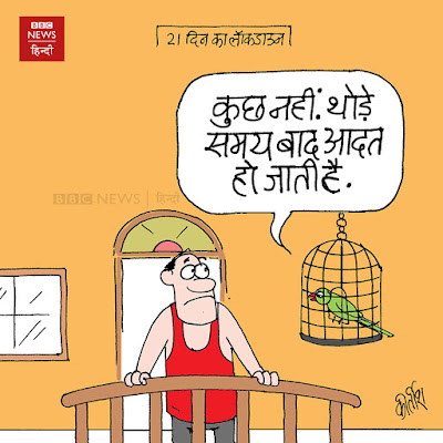 Corona Cartoon, Covid 19, poverty cartoon, mask, indian political cartoon, cartoons on politics, cartoonist kirtsh bhatt