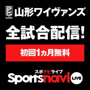 URL: http://www.softbank.jp/mobile/special/sportsnavi-live/camp/bleague_opening/?rc=WYVERN0000000010
