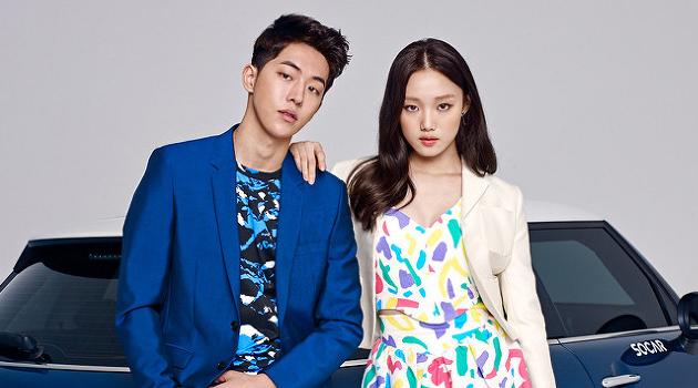 Baru Empat Bulan Pacaran, Nam Joo Hyuk dan Lee Sung Kyung Putus