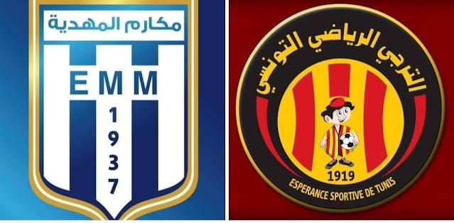 كرة اليد : قرار الرابطة الوطنية بخصوص مقابلة مكارم المهدية والترجي الرياضي التونسي