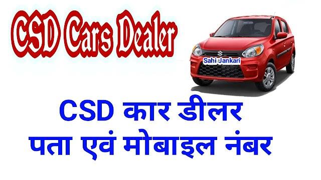 Authorised CSD car Dealers