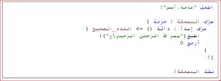 برمج وطور بالعربية الأن