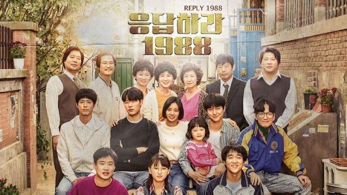 Drama Korea Reply 1988 [1 - 20 (END) / Batch] Subtitle Indonesia