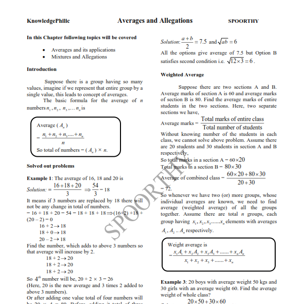 Download Averages and Allegations [Complete Notes + Practice Questions]