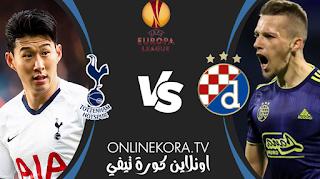 مشاهدة مباراة دينامو زغرب وتوتنهام بث مباشر اليوم 18-03-2021 في الدوري الأوروبي