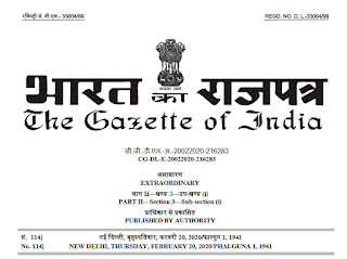 Employees Pension Amendment Scheme, 2020 - Gazette notification