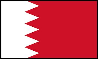Bahrain Careers - Urgent Driver Jobs in Bahrain - Security Jobs in Bahrain - Jobs in Bahrain Today - GDN Bahrain Expatriate Job Offer - Job in Bahrain Hotel - IT Jobs in Bahrain - Accountant Jobs in Bahrain - Vacancies in Bahrain - HR Jobs in Bahrain - Teaching Jobs in Bahrain