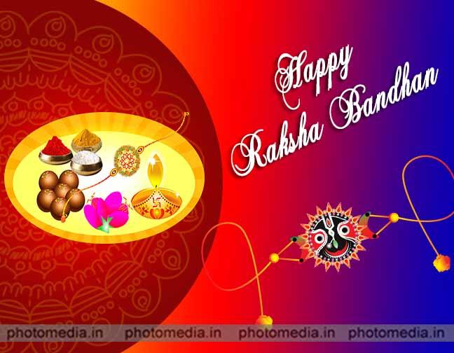 happy raksha bandhan photo