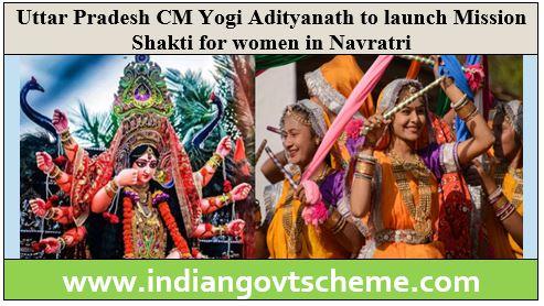 Mission Shakti for women in Navratri