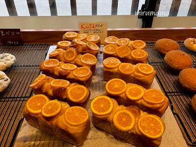 ジャックと豆の木のオレンジパン