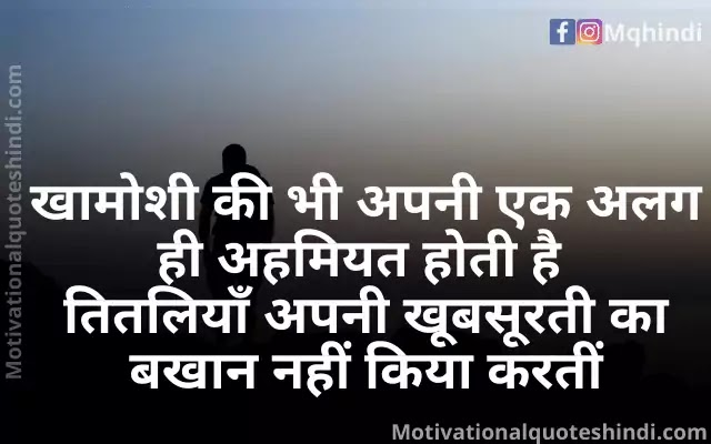 Emotional Shayari For Wife In Hindi