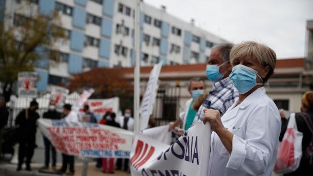 Συγκεντρώσεις διαμαρτυρίας γιατρών και εργαζομένων στα δημόσια νοσοκομεία