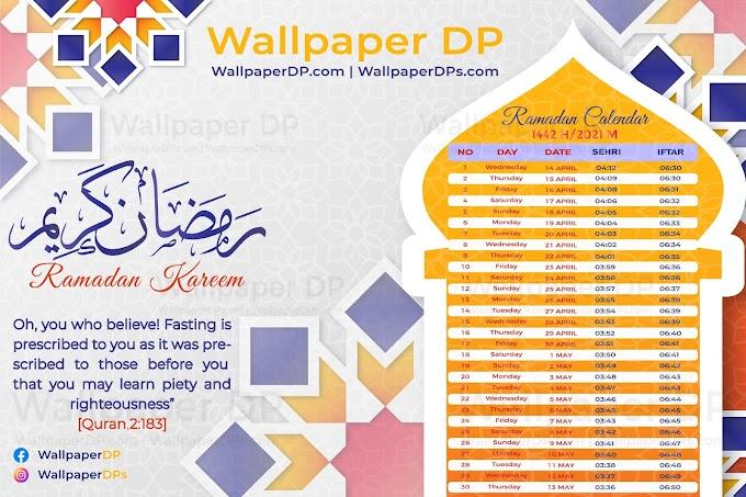 Calendar Ramadan ul Mubarak 2021 | Ramzan ul Mubarak Calendar 2021