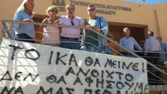 Η ΛΑΕ Αργολίδας συμμετέχει στην αυριανή κινητοποίηση για το ΙΚΑ Κρανιδίου