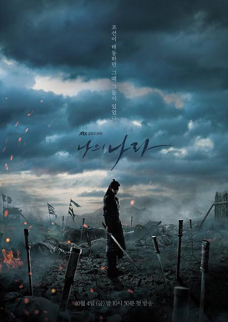 Daftar Pemain, Sinopsis, dan Trailer Drama Korea My Country