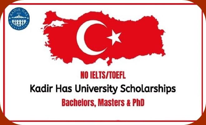 منح جامعة قادر هاس Kadir Has في تركيا - ممولة بالكامل