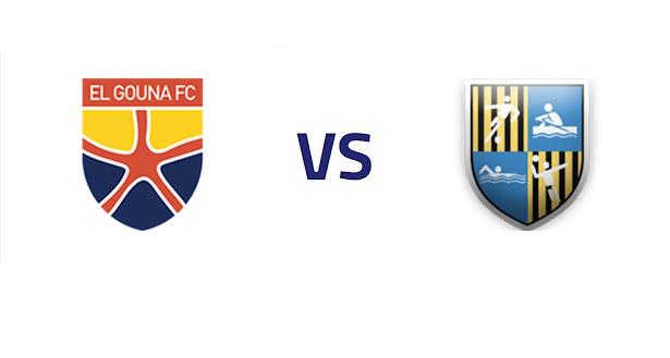 نتيجة مباراة المقاولون العرب والجونة بتاريخ 12-08-2021 في الدوري المصري
