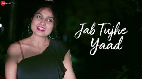 Jab Tujhe Yaad Lyrics, Debopriya Banerjee